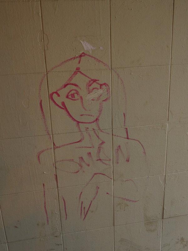 Не Пикассо, но и не Матисс. И квадратики не черные! - Андрей Лукьянов