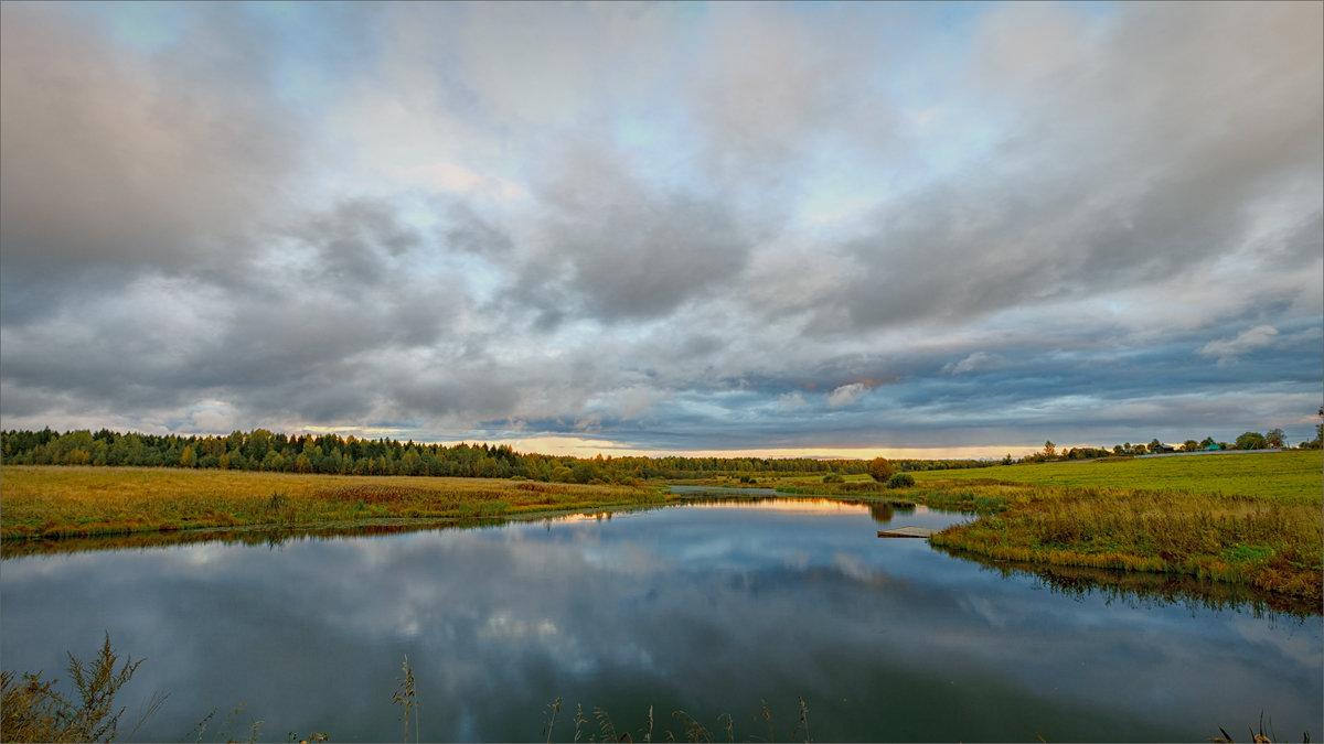 Небо в озере купалось... - Александр Никитинский