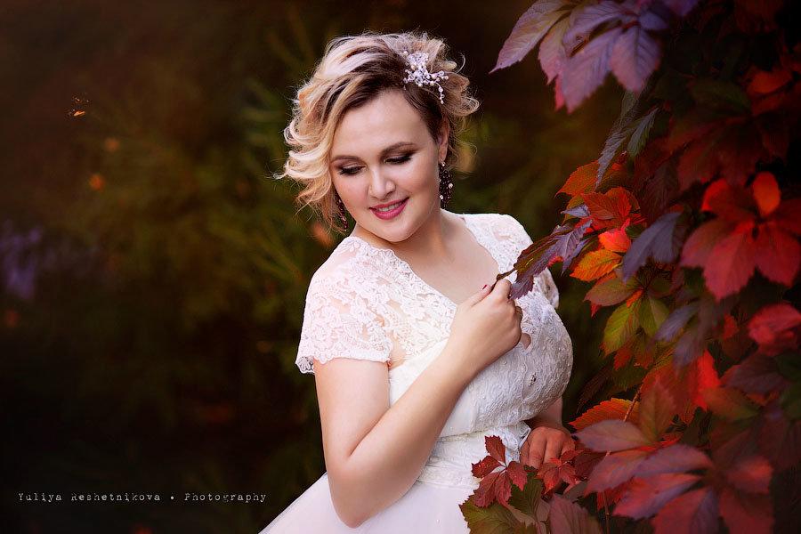 Наше венчание - Анна Локост