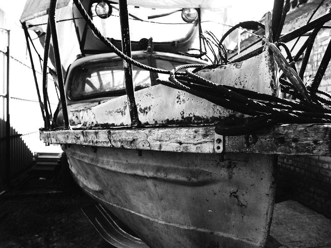 човен - Аретм