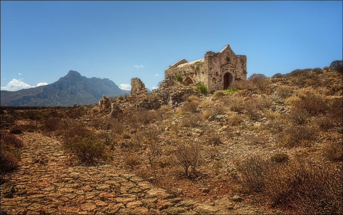 Старая Церковь - Олег Фролов