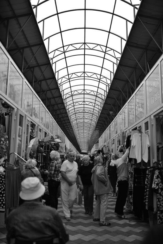 Рынок - Александр Грибакин