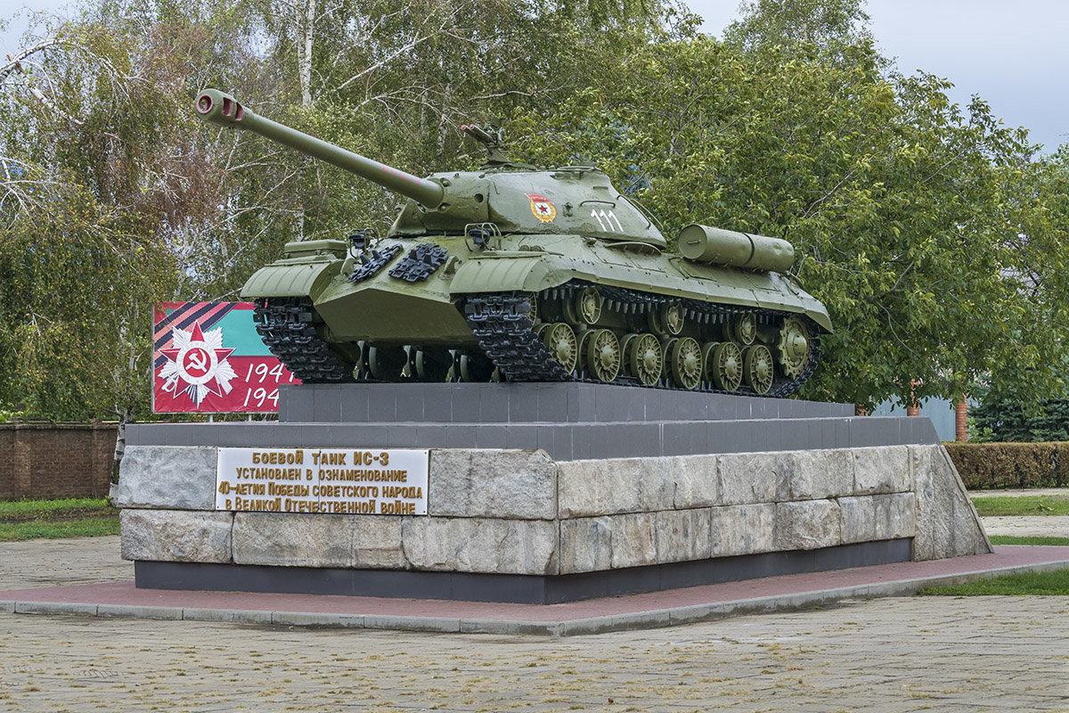 ИС-3 - Игорь Сикорский