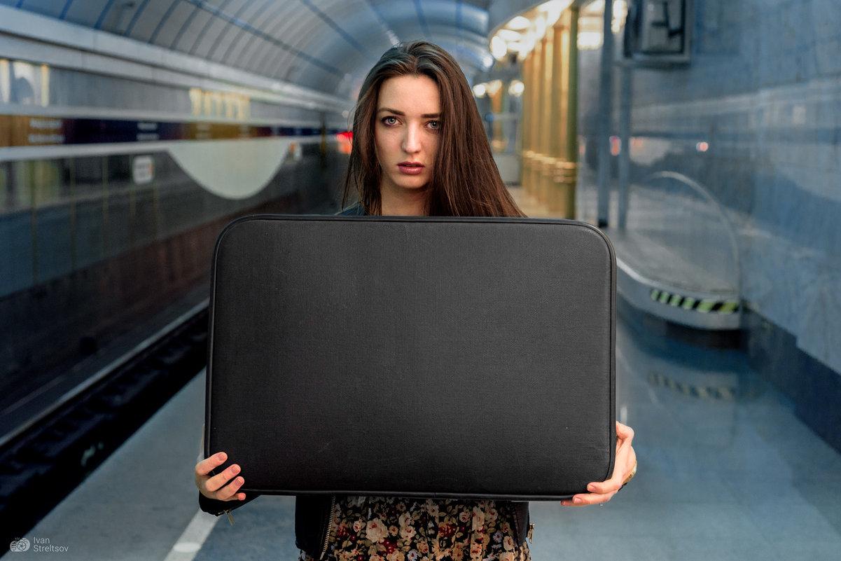 Черный чемодан - Ivan S.