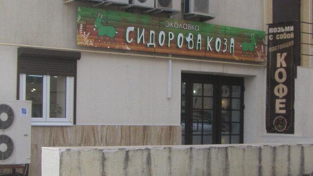 кафе - Марина Бельская