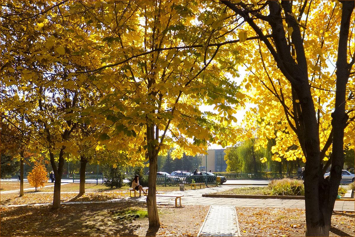 осень золотая... - татьяна