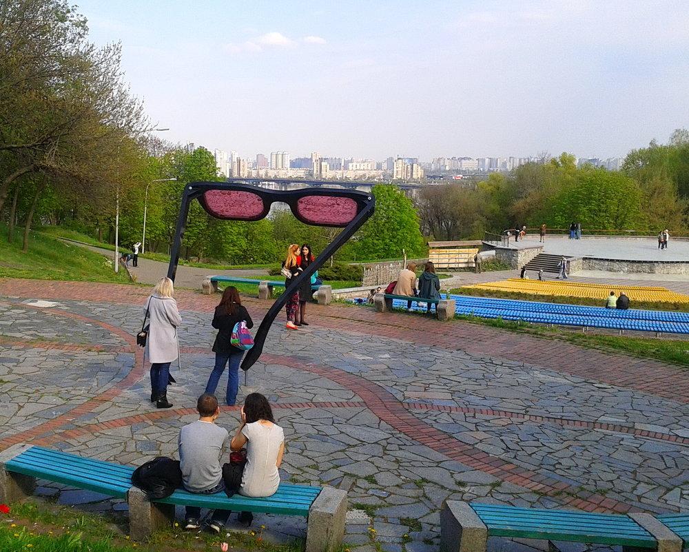 Для желающих взглянуть на мир через розовые очки - Галина Pavel
