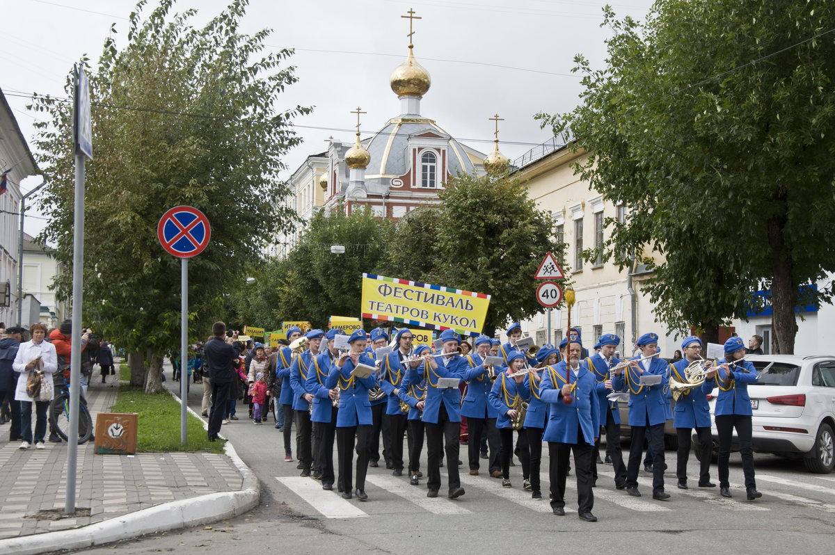 По главной улице с оркестром! - Андрей Синицын