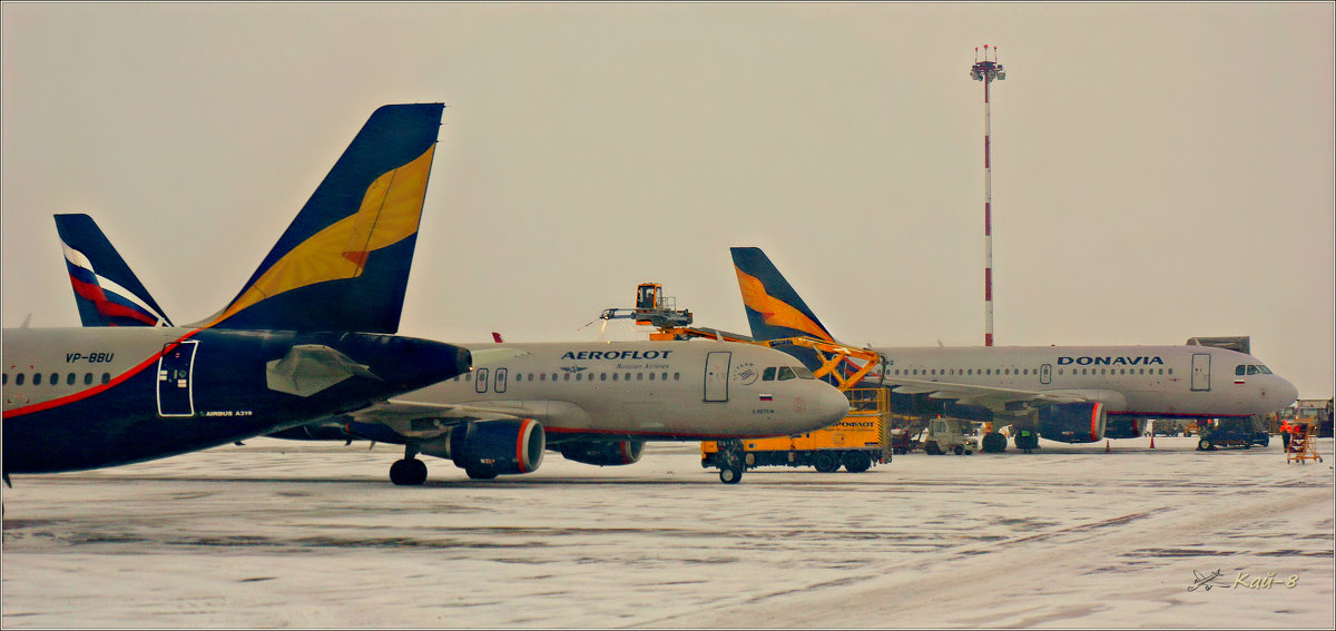 Аэропорт - Кай-8 (Ярослав) Забелин