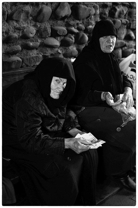 Глаз - Ольга Нарышкова