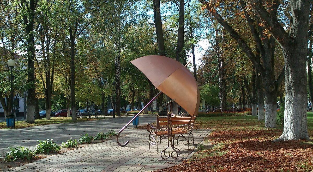 забытый зонт - youry