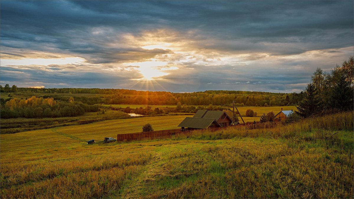 Осенний вечер в деревне... - Александр Никитинский
