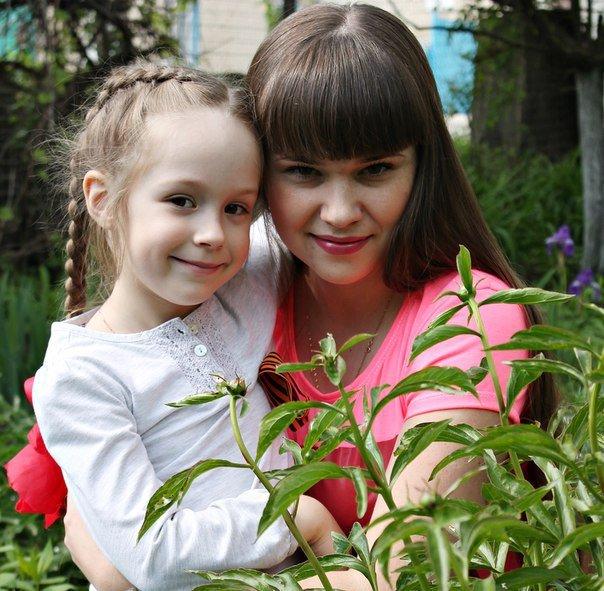 Евгения и Мария - Галина Фуникова