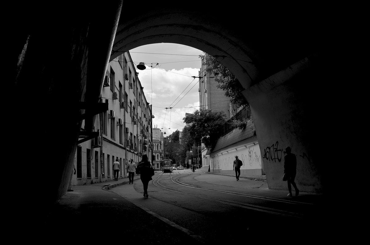 Куда-то идущие - Дарья Нидбайкина