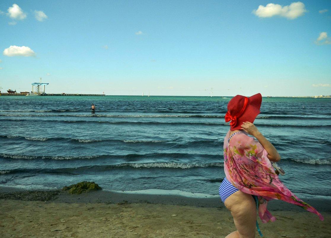 -Летящей походкой- - Катерина Чебышева
