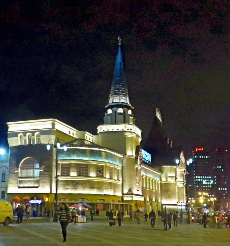 Ярославский вокзал - Вера Щукина