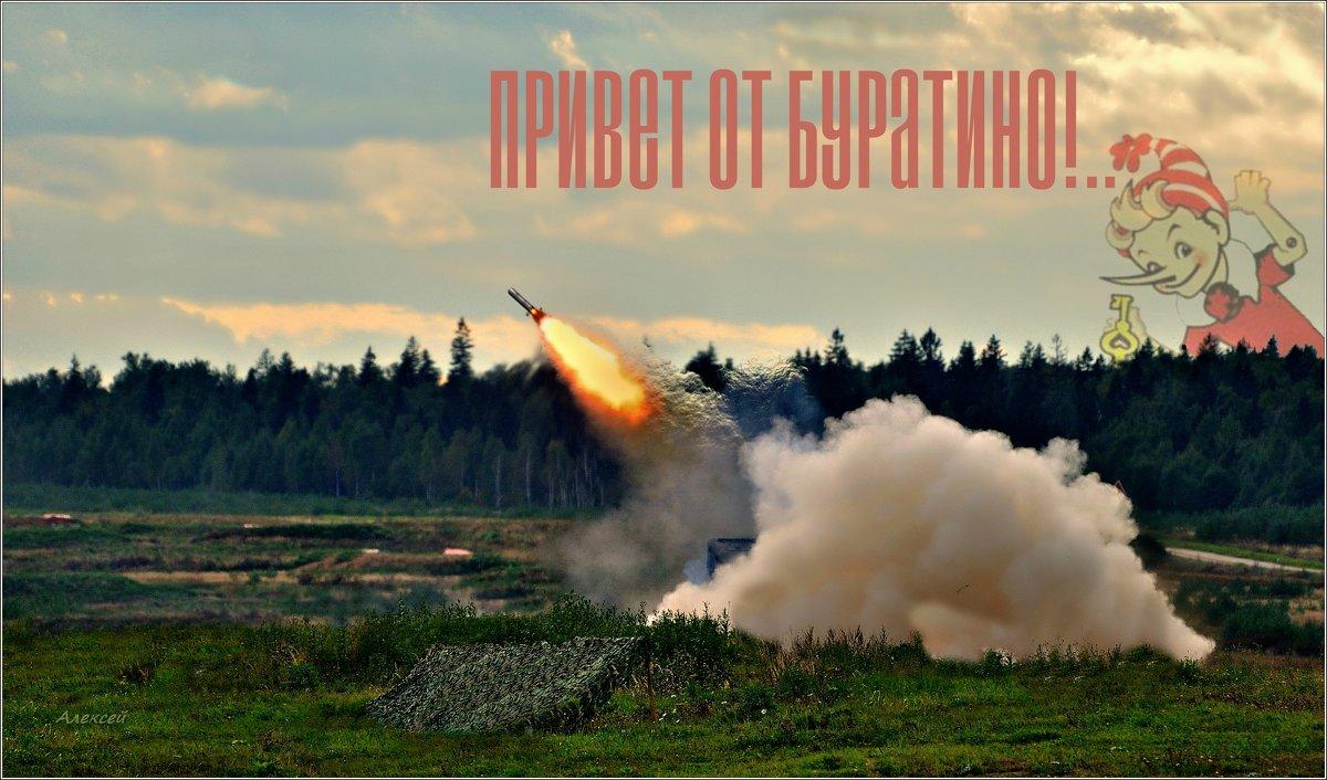 Пламенный ..... - Алексей Михалев