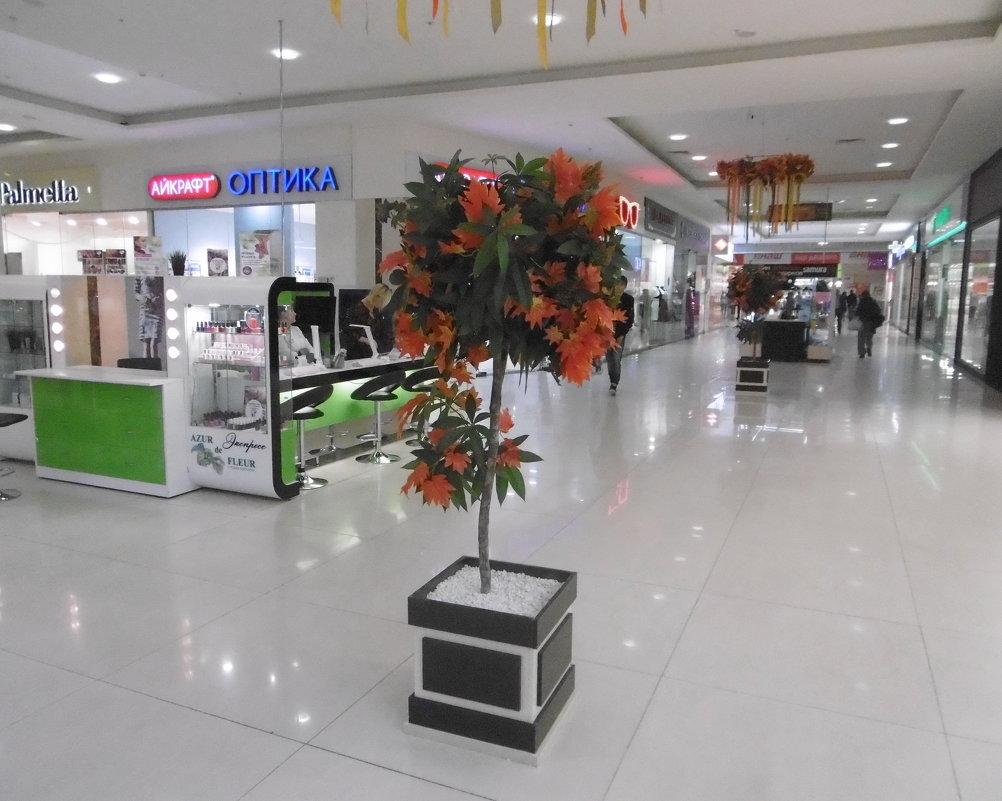 Осенний интерьер в Супермаркете - татьяна