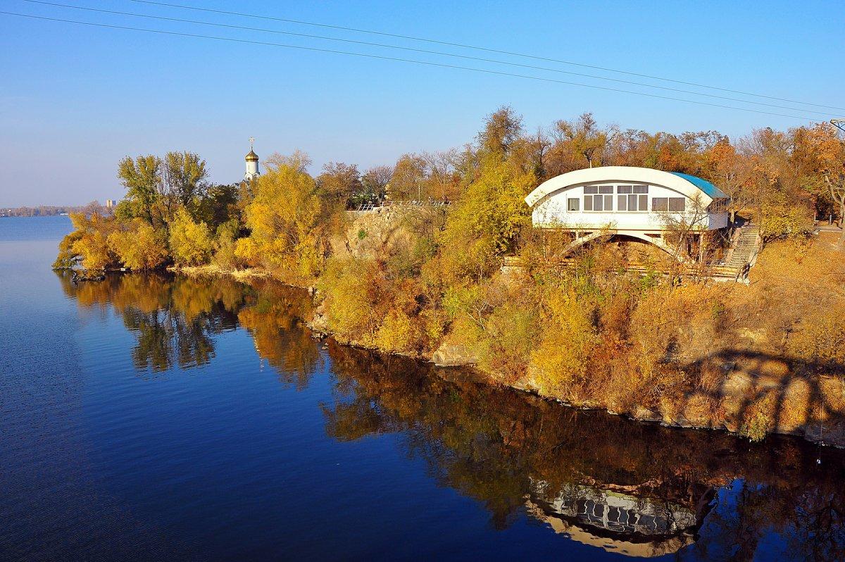 Осень - Юрий K...