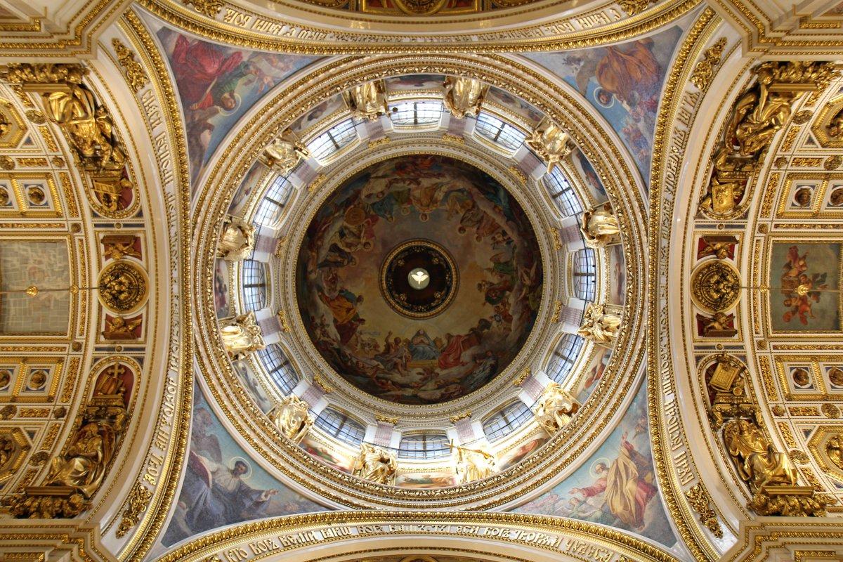 Исаакиевский собор - Сергей