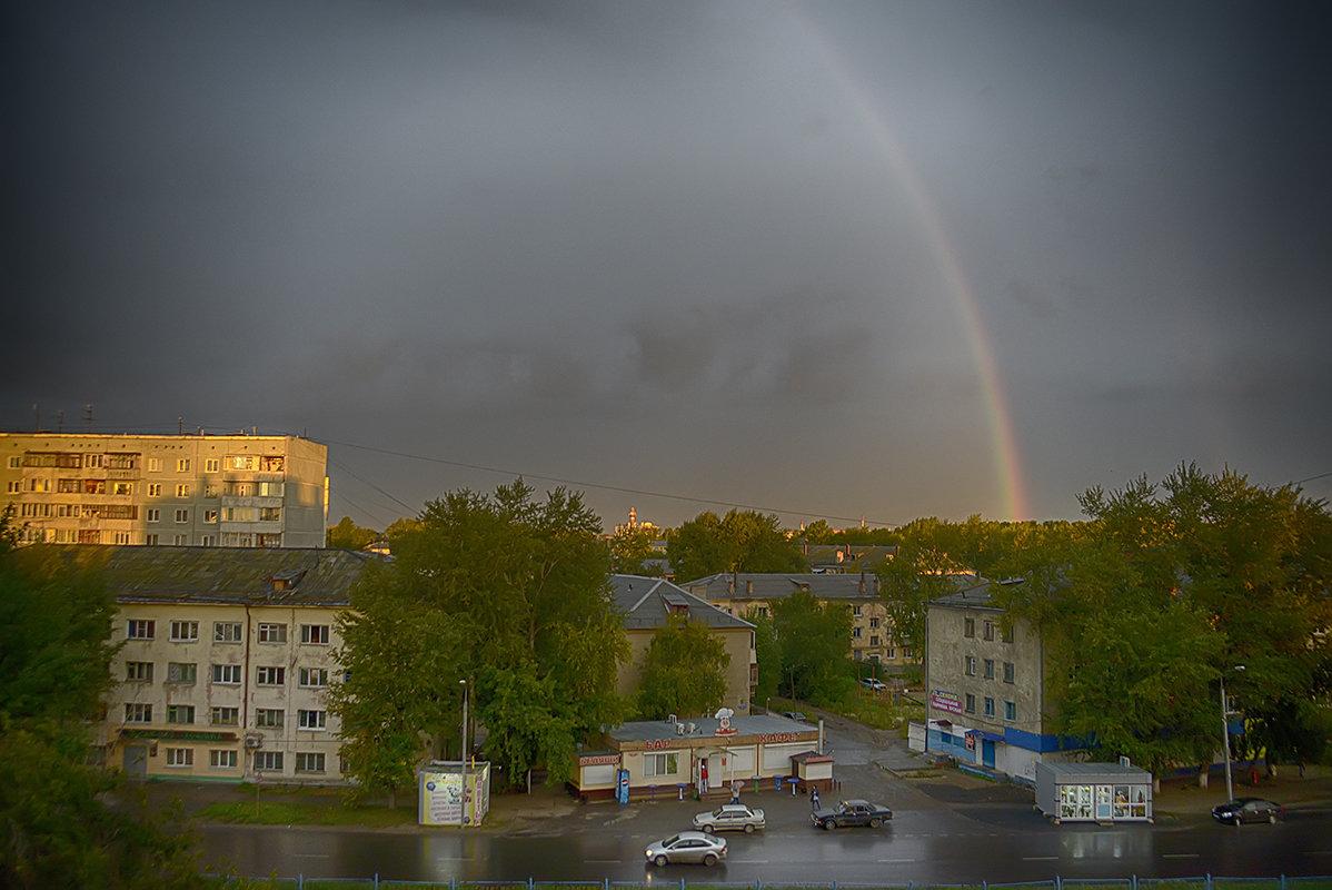 Утро после дождя - Валерий Кабаков