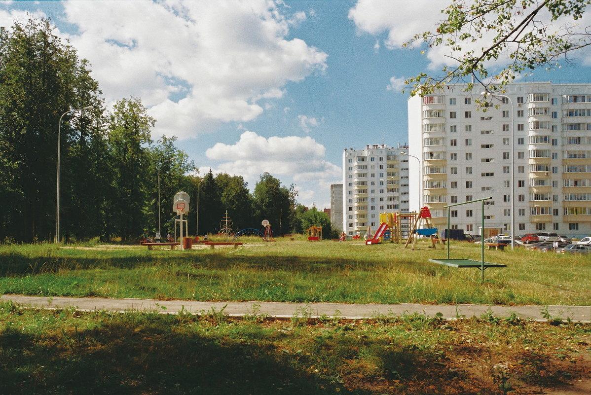 Новостройки. - Валерий Молоток