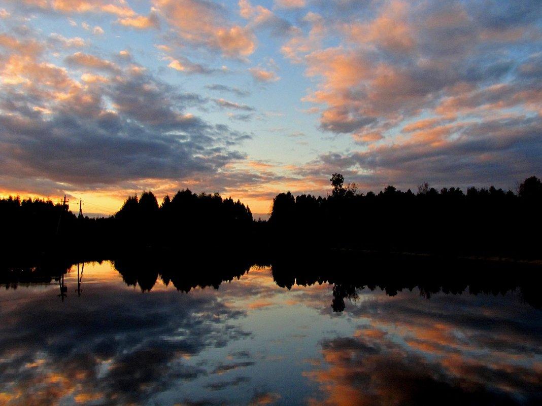 Закат над озером - alek48s