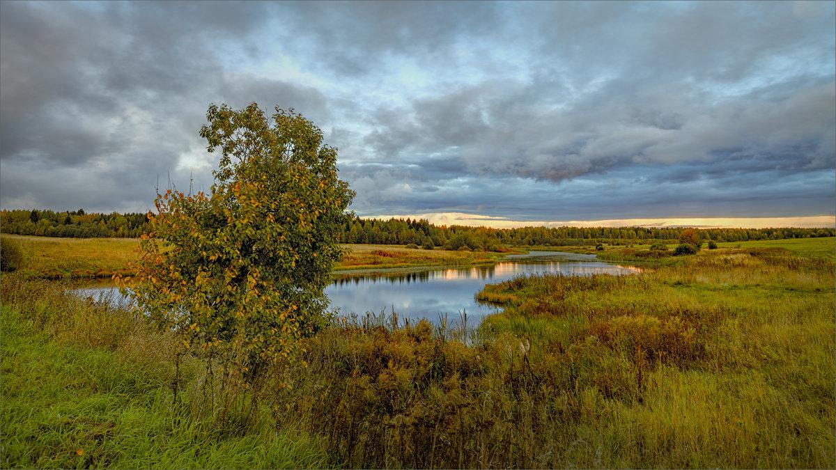 Осень... - Александр Никитинский