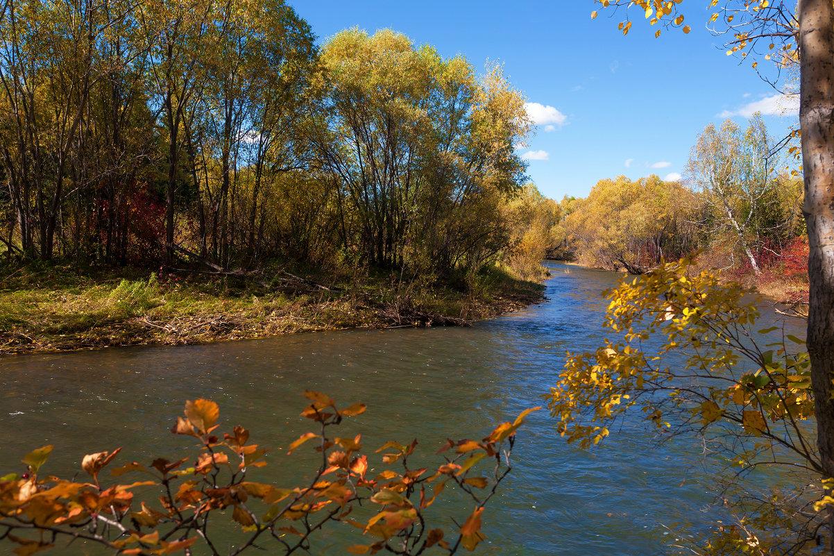 Осенняя река - Анатолий Иргл