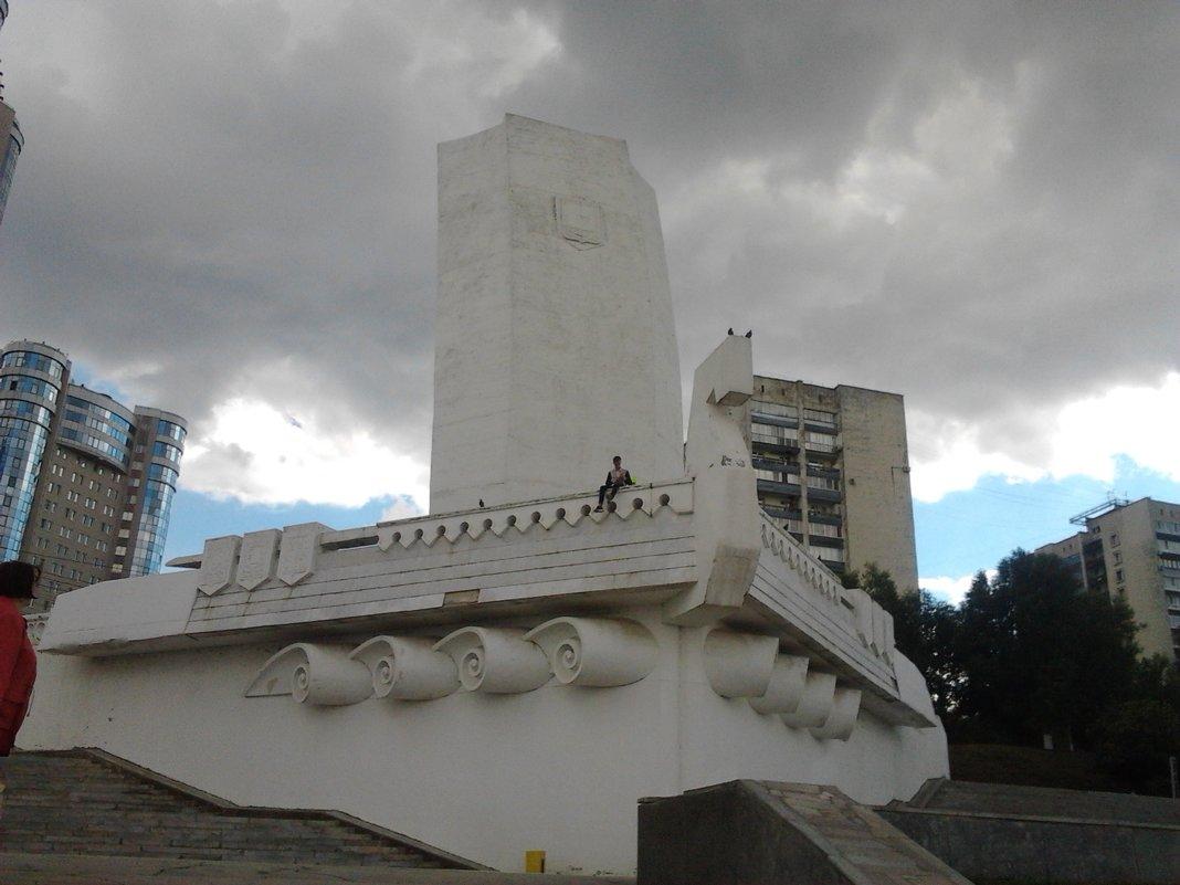 Ладья - марина ковшова