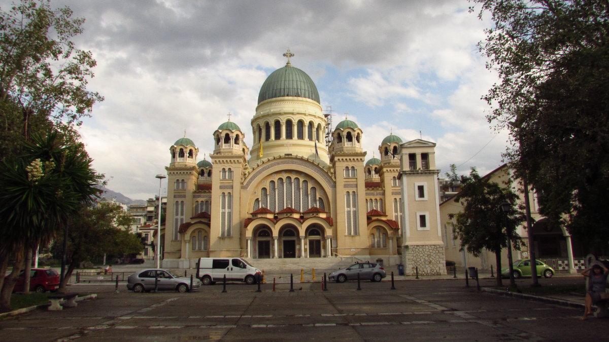 Храм Андрея Первозванного в Патрах - Елена Милая