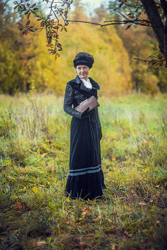 Осенний променад - Виктор Седов