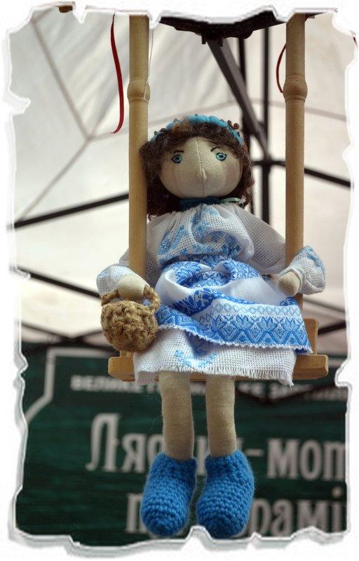 Кукла - Ростислав