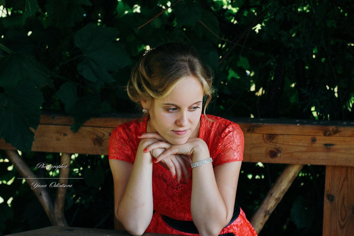 размышления - Yana Odintsova