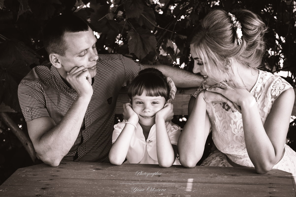семья - Yana Odintsova
