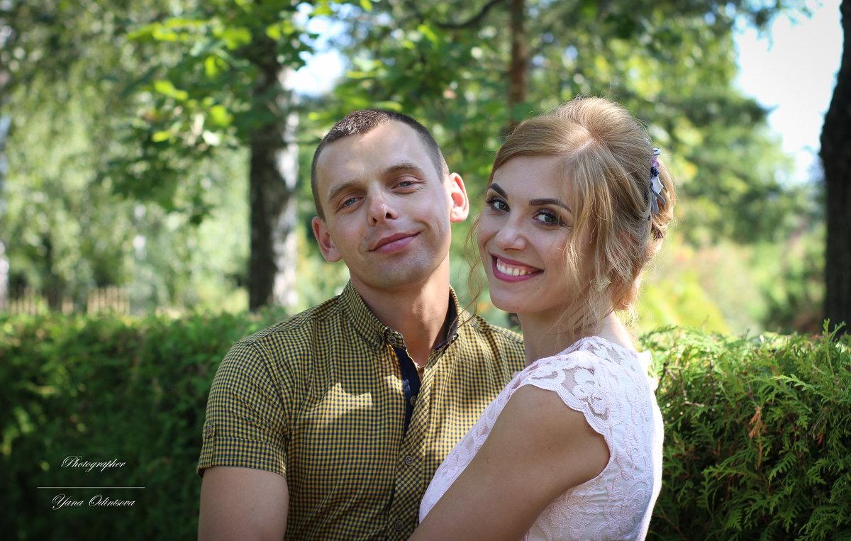 счастливы вместе - Yana Odintsova