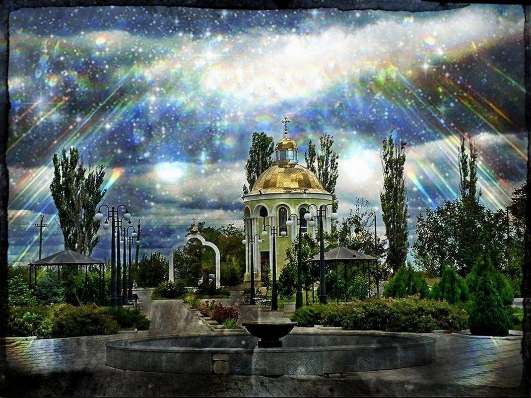 НЕБЕСНЫЙ СВЕТ - Анатолий Восточный