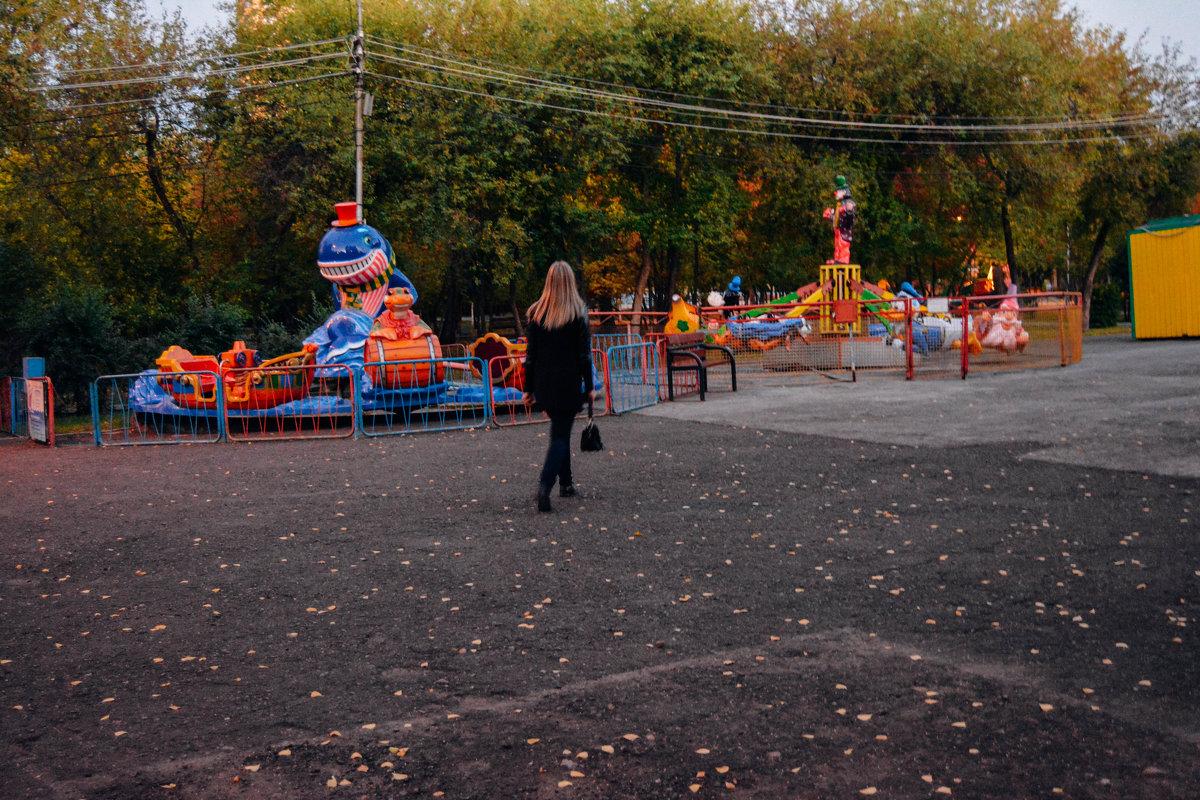 гуляет осенью - Света Кондрашова