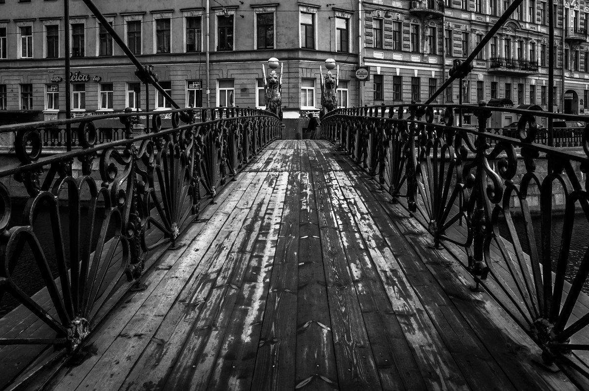 На мосту - Eugene *