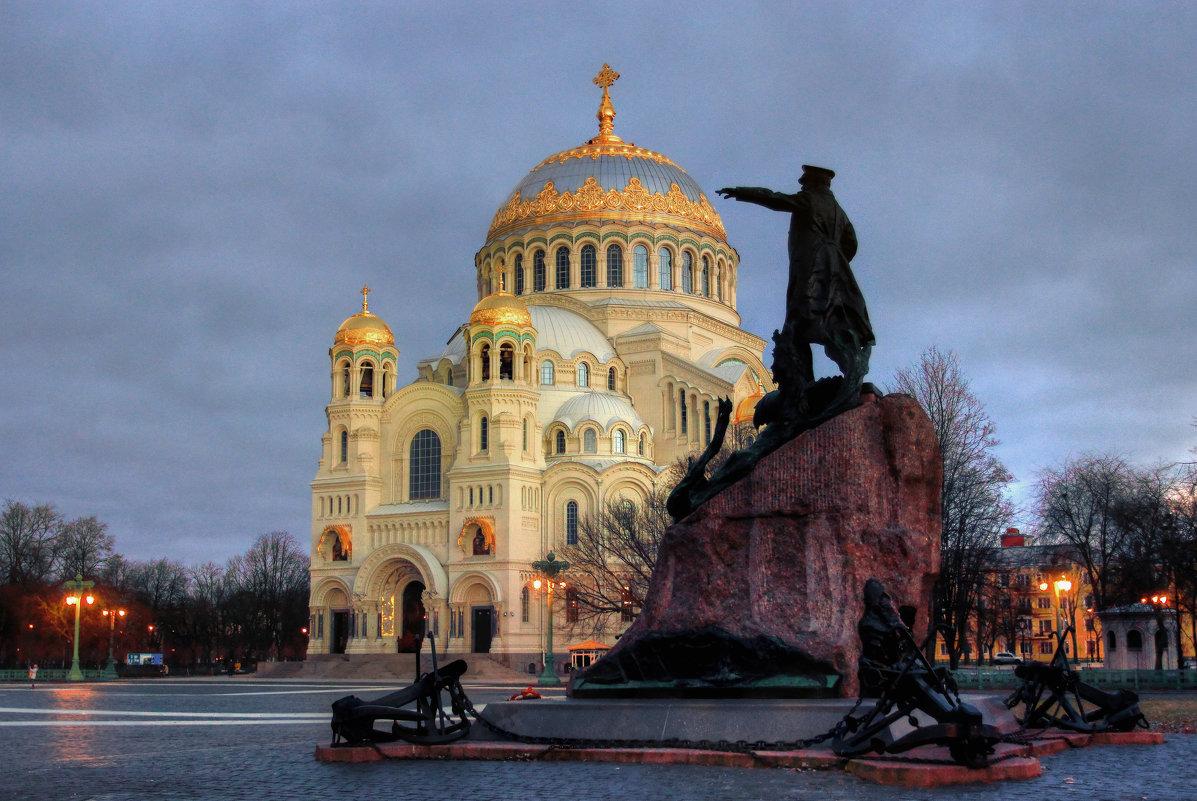 На Якорной площади - Сергей Григорьев
