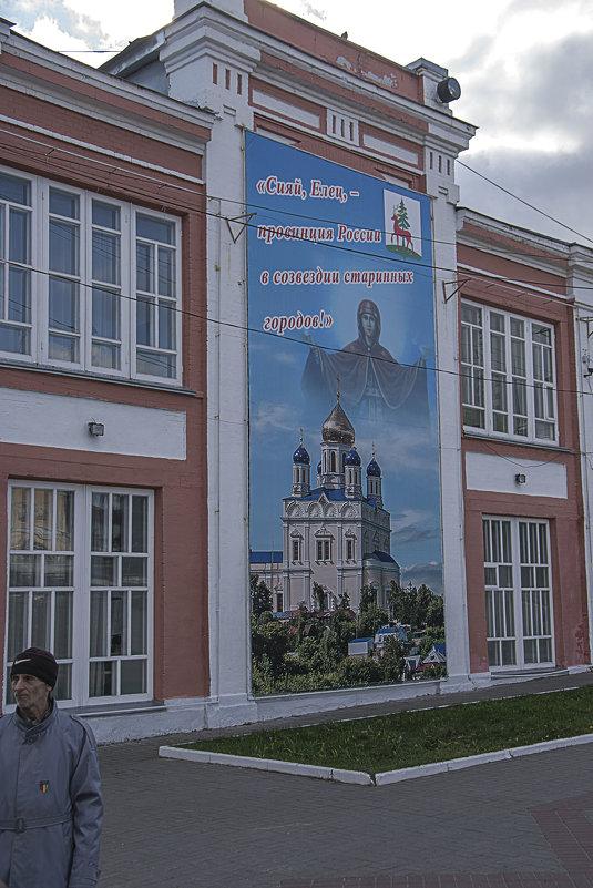 Провинция - Яков Реймер