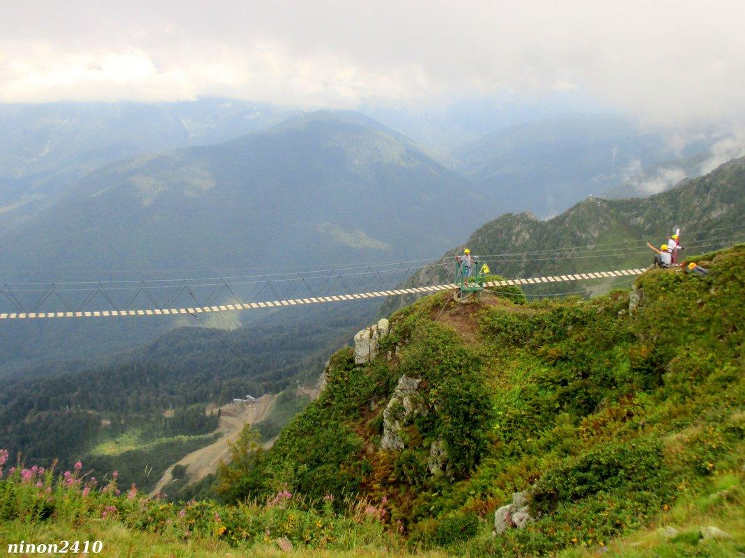 Роза Хутор. На высоте 2320 метров - Нина Бутко