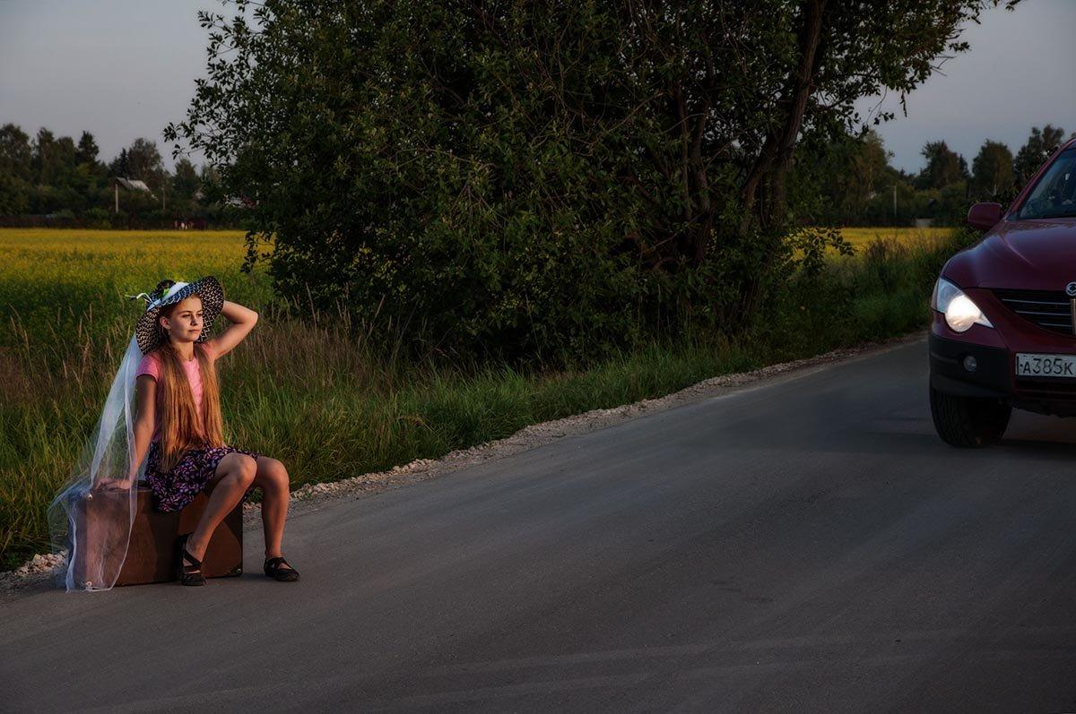 Я уже далеко.... - Ирина Данилова
