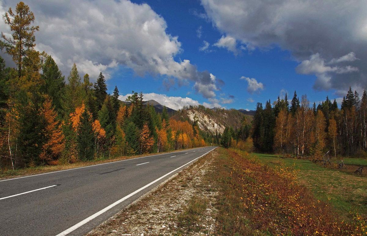 По дороге к истокам Иркута... - Александр Попов