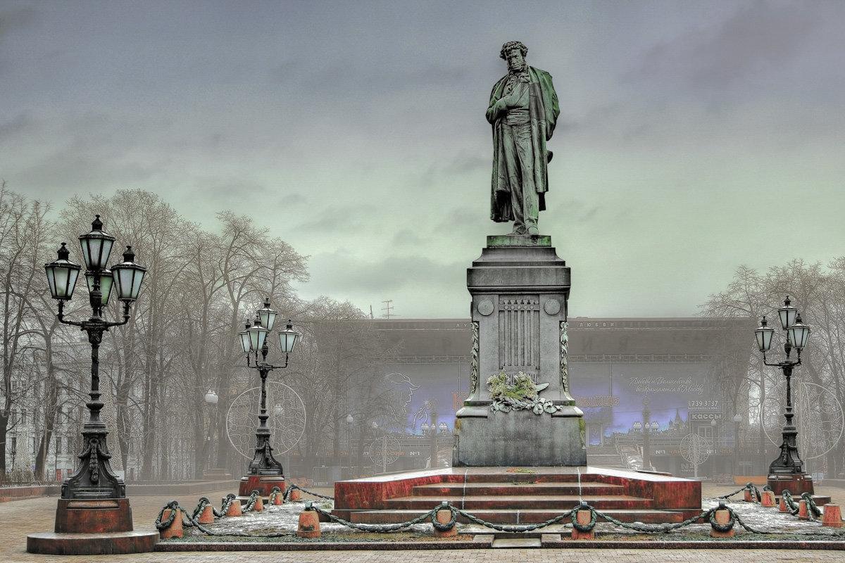Москва. Памятник А. С. Пушкину. - В и т а л и й .... Л а б з о'в