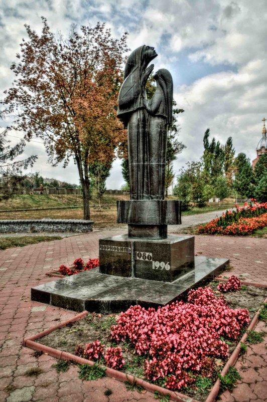 героям чернобыля - юрий иванов
