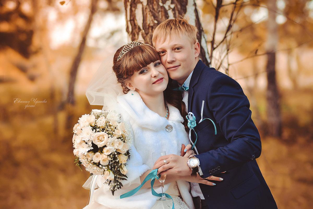 Алена и Антон - Евгения Чернова
