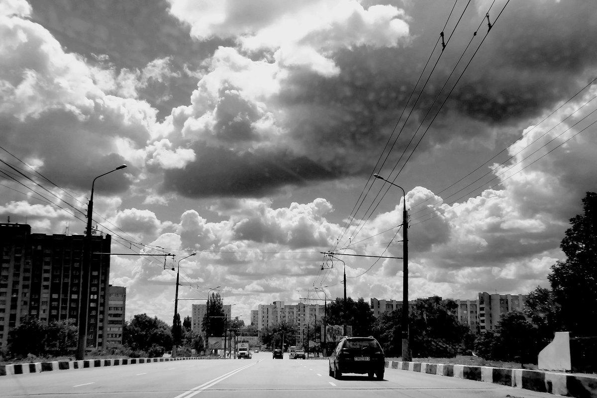 тучи над городом - Александр Прокудин