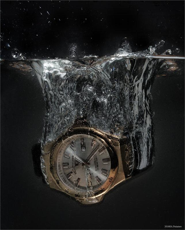 Часы упали... - Алексей Путинцев