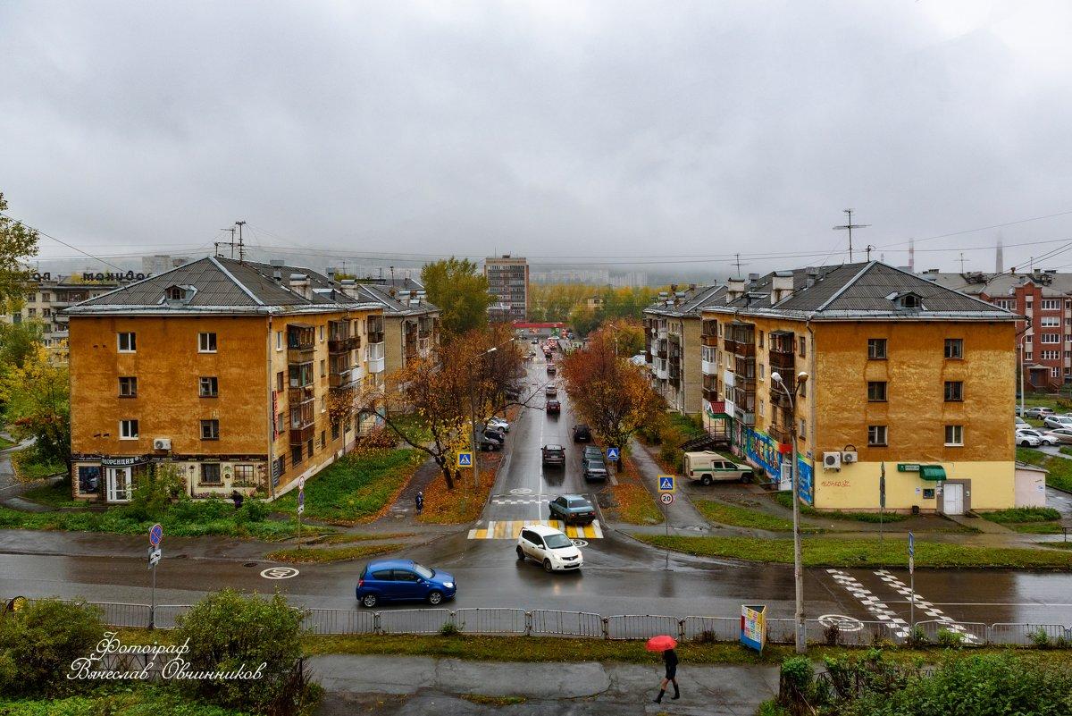 У природы нет плохой погоды... - Вячеслав Овчинников